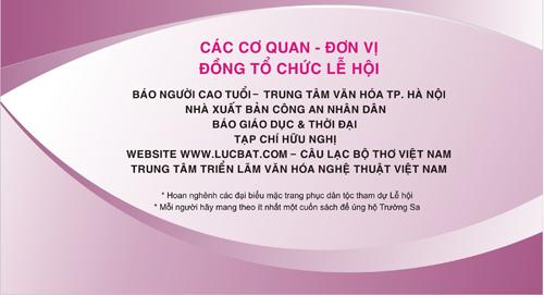 In giấy mời Hà Nội